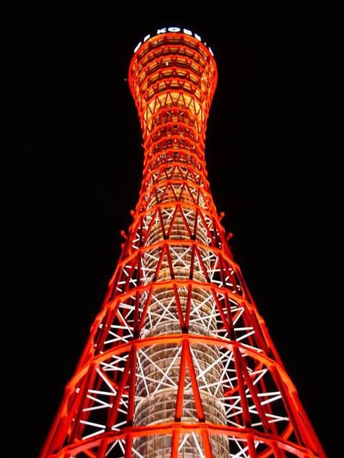 神戸Ⅲ ポートタワー
